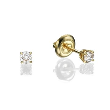 yellow gold  Screw Back Stud Earrings