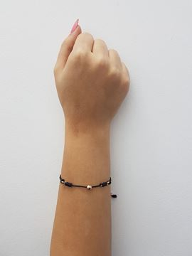 Picture of Rose Gold Bracelet